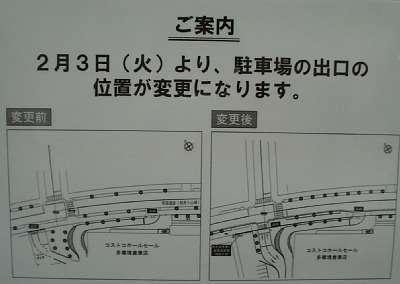 20090131-174118.jpg