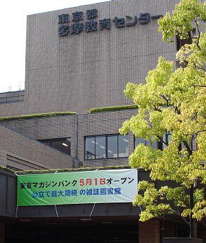 20090501-mag1.jpg