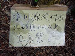 20090816-17.jpg