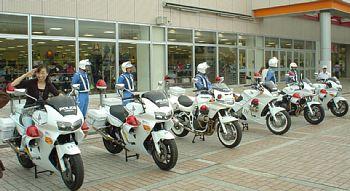 20090921-kouki1.jpg