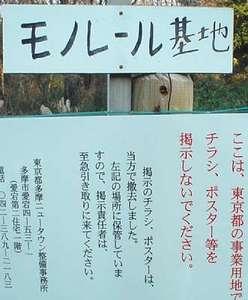 20081227撮影.jpg