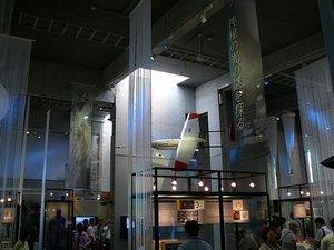 「南極・北極科学館」の展示内容