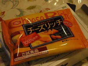 亀田製菓チーズリッチ