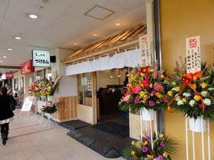 開店祝いの花が多数