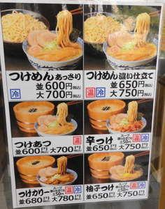 麺は量と温冷。スープは3種類と濃さ